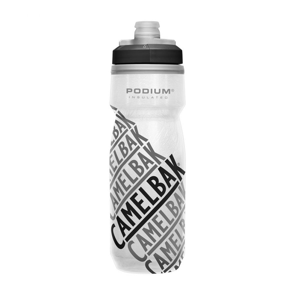 Láhev CAMELBAK Podium Chill 0,62l Race Edition